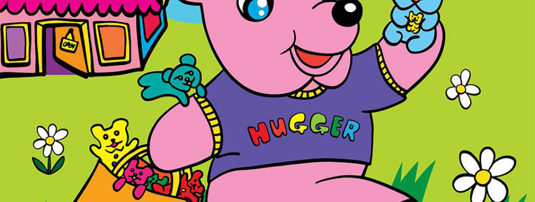 """Hong Kong Exhibition - """"Hugger Fuku Town"""" Don't Cry In The Morning solo exhibition, 2021/01/29 - 02/28"""