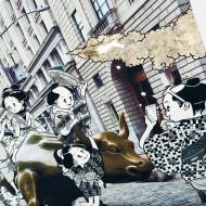 """Bull - Japanology "" by ShishidoMia"